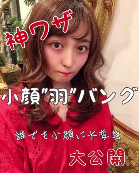 Seiza's Instagram